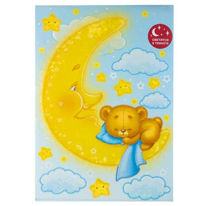 Наклейка светящаяся Мишка на луне Декоретто 1 шт.