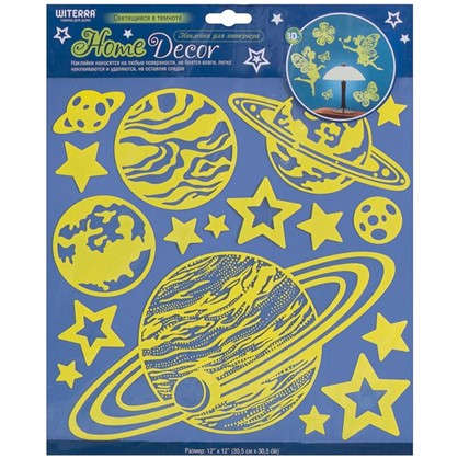 Наклейка Светящиеся планеты Витера