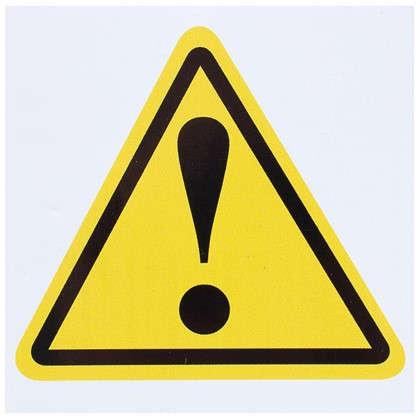 Наклейка Внимание опасность маленькая пластик