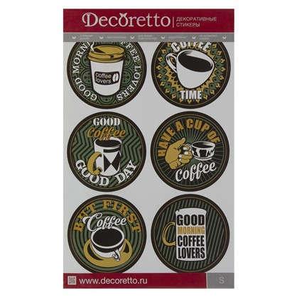 Наклейка Время кофе Декоретто