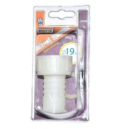 Купить Наконечник пластиковый с внутренней резьбой 25х19 мм дешевле
