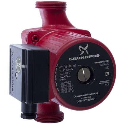 Циркуляционный насос Grundfos UPS 25/80
