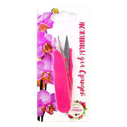 Купить Ножницы для орхидей прямое лезвие дешевле