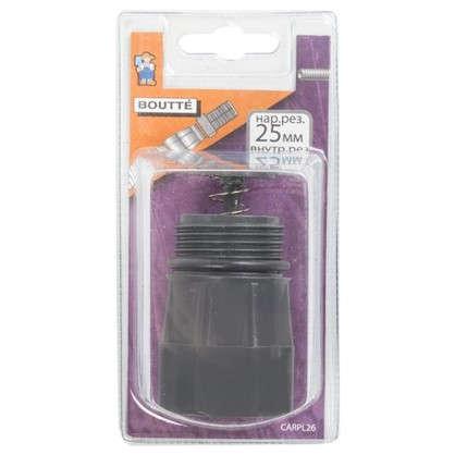 Обратный клапан 25 мм пластик