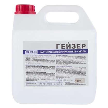 Купить Очиститель бактерицидный смолы от железа дешевле