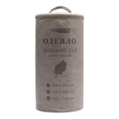 Купить Одеяло лебяжий пух 200х220 см дешевле