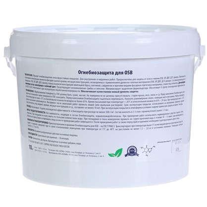 Огнебиозащита для OSB для наружных и внутренних ОСБ 10 кг