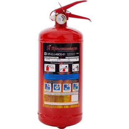 Купить Огнетушитель порошковый ОП-2 ABCE 2.3 л/2 кг дешевле