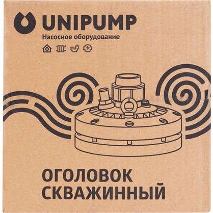 Оголовок скважинный Unipump 133х32 мм
