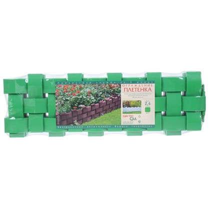 Ограждение Плетенка цвет зеленый 2.4 м
