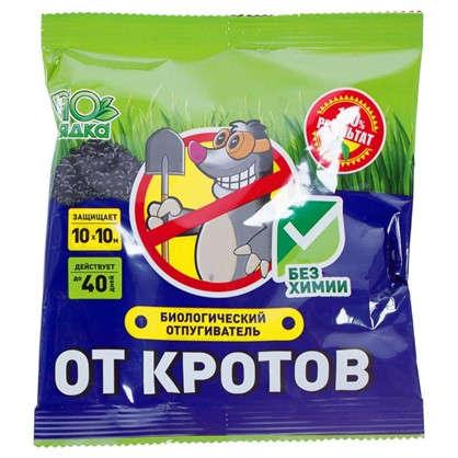 Отпугиватель кротов Биогрядка 100 гр