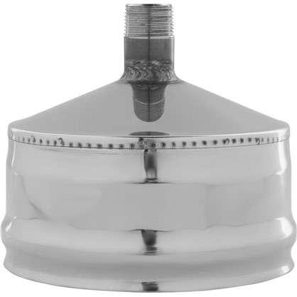 Отвод конденсанта для трубы внешний 430/0.5 мм D150 мм
