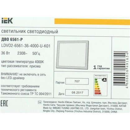 Панель светодиодная IEK Призма 6561-P 36 Вт 4000 К цвет белый