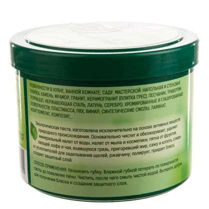 Купить Паста для чистки экологичная универсальная 0.375 кг дешевле