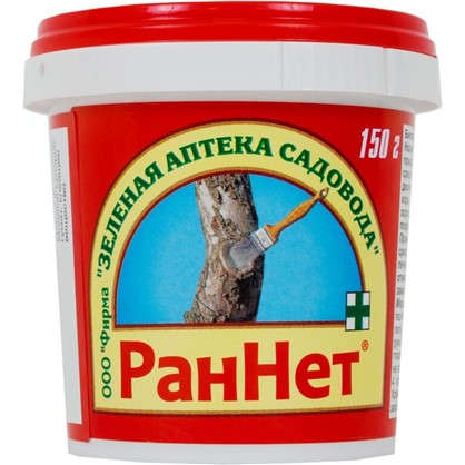 Паста-замазка для дезинфекции и заживления ран деревьев Раннет 150 г
