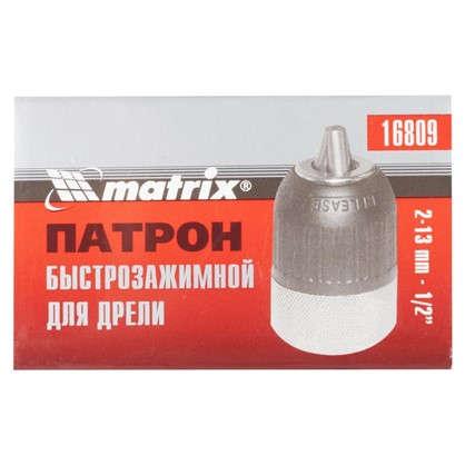 Патрон быстрозажимной Matrix 1/2 2-13 мм