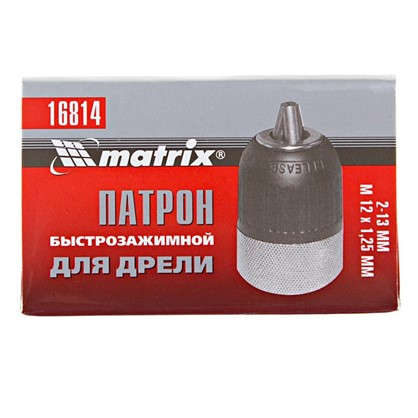 Патрон быстрозажимной Matrix М12х1.25 2-13 мм