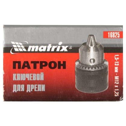 Патрон Matrix М12х1.25 1.5-13 мм
