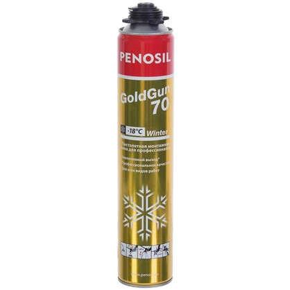 Купить Пена монтажная профессиональная Penosil Goldgun 880 мл дешевле