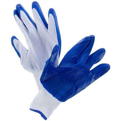 Купить Перчатки Brigadier нейлоновые с нитрил-латексным обливом дешевле