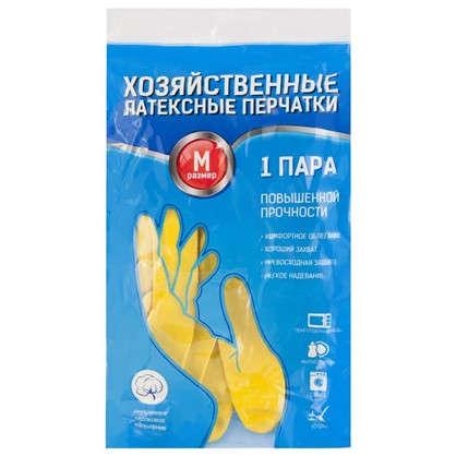 Купить Перчатки хозяйственные дешевле
