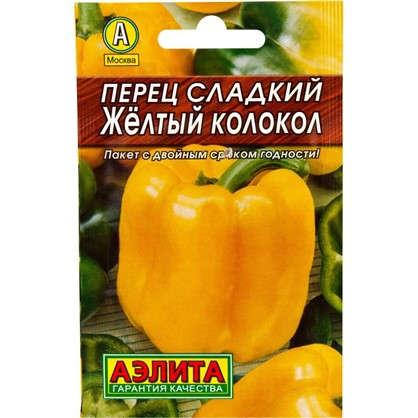 Перец сладкий Жёлтый колокол (Лидер)