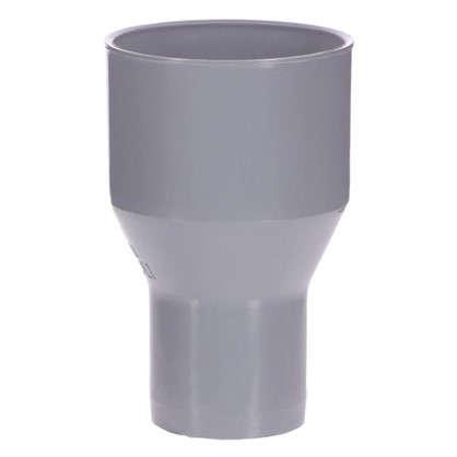 Переходник с пластика на чёрную канализацию 50/48 мм