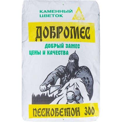 Пескобетон М300 40 кг