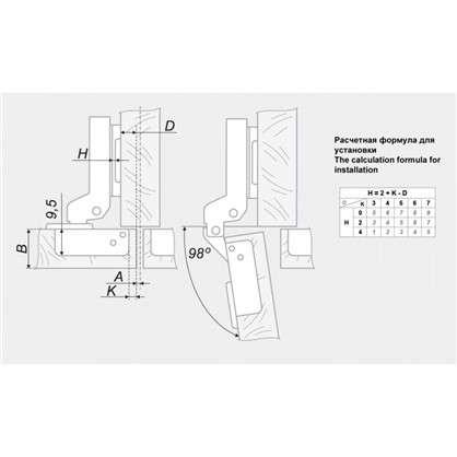 Петля накладная Boyard Slide-on H402B21/1310/6/B