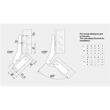 Петля вкладная Boyard Slide-on H641C02/2110/6