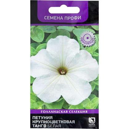 Купить Петуния крупноцветковая Семена профи Танго белая 16 г дешевле