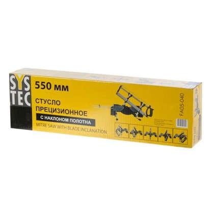 Пила прецизионная с алюминиевым стуслом (пропил под наклоном) Systec 550 мм