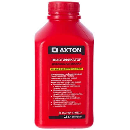 Пластификатор Axton 06 л