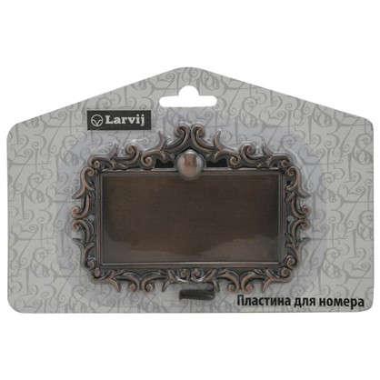 Купить Пластина для номера Larvij металл цвет металл дешевле