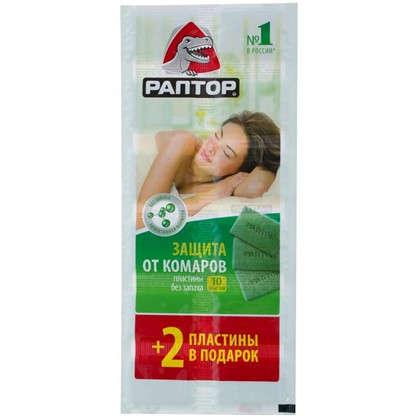 Купить Пластины от комаров Раптор новая формула без запаха дешевле