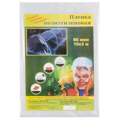 Купить Пленка полиэтиленовая 60 мкр 103 м дешевле