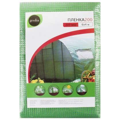 Пленка полиэтиленовая зеленая армированная 200 мкр. 6х4 м