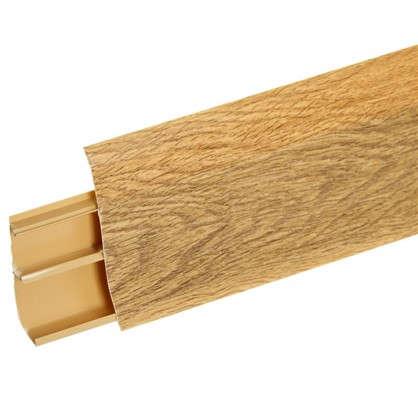 Плинтус напольный ПВХ 85 мм 2.5 м цвет дуб роял