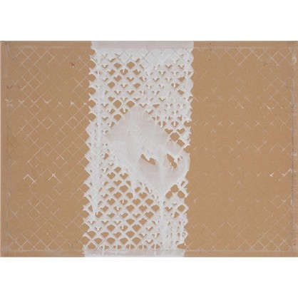Плитка настенная Loft 25х35 см 1.4 м² цвет серый