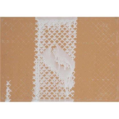 Плитка настенная Loft Cocoa 25х35 см 1.4 м² цвет коричневый