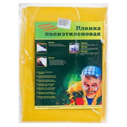 Купить Плёнка полиэтиленовая 10x3 м 120 мкм цвет жёлтый дешевле