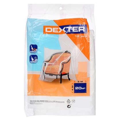 Пленка укрывная Dexter 4х5 м