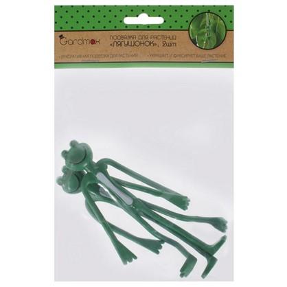 Подвязка для растений Лягушонок 2 шт./уп.