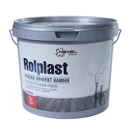 Покрытие декоративное Rolplast Boreas 5 кг