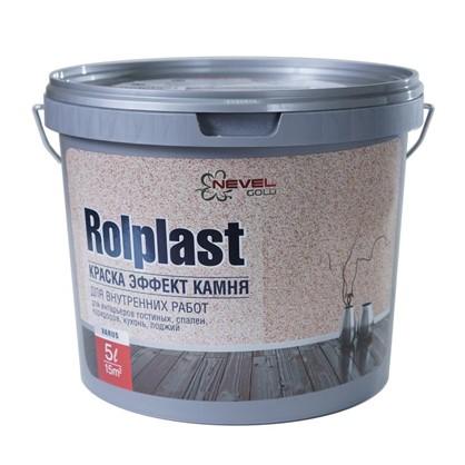 Покрытие декоративное Rolplast Varus 5 кг