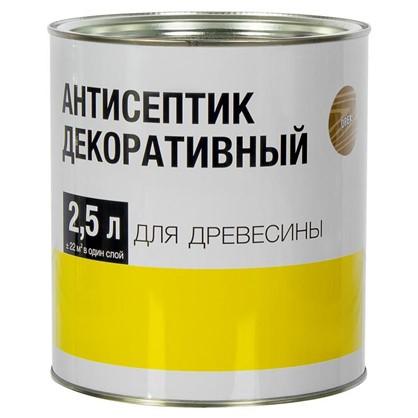 Покрытие защитно-декоративное для дерева цвет орех 2.5 л