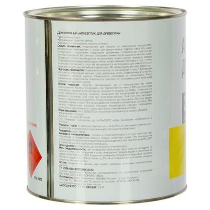 Покрытие защитно-декоративное для дерева цвет сосна 2.5 л