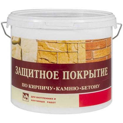 Купить Покрытие защитное для камня и кирпича 5 кг дешевле