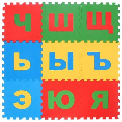 Пол мягкий Алфавит Русский полипропилен 20х20 см в упаковке 32 шт.