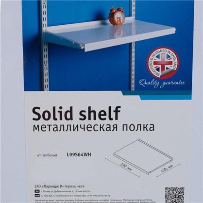 Полка металлическая Larvij 60х40 нагрузка 40 кг цвет белый